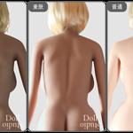 Hautfarben von JY Doll - Stand: 06/2018