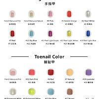Doll House 168 - Farben für die Finger- und Zehennägel der 2019er-Modellreihe (S