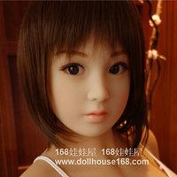 ›Ai‹ Kopf von Doll House 168