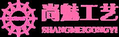 Shang Mei Gong Yi (Logo)